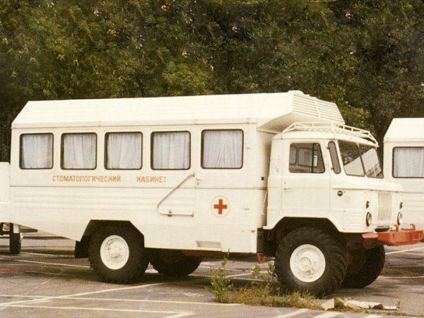 АС-66 — санитарная машина на базе ГАЗ-66