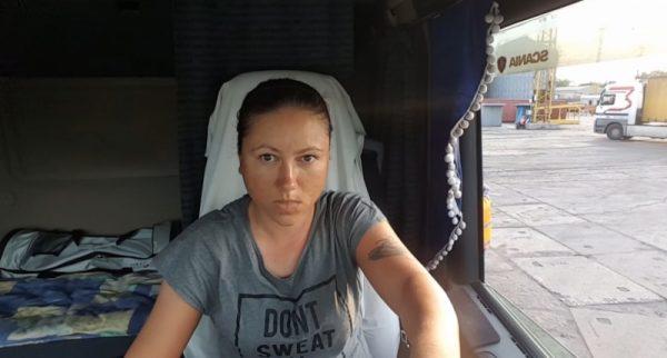 Девушка дальнобойщик Юлия Лазарева