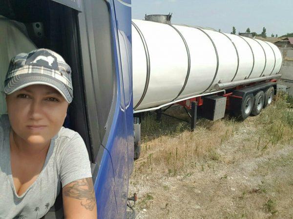 Юлия на тягаче с прицепом-цистерной