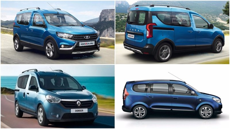 Производитель «АвтоВАЗ»готовится к выпуску нового автомобиляLada Van