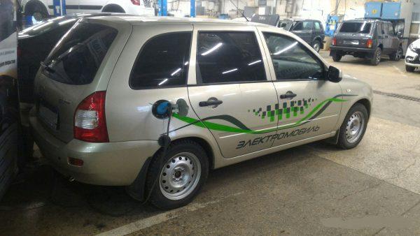 Lada El Lada на зарядке