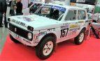 Lada 4x4 Niva на выставке
