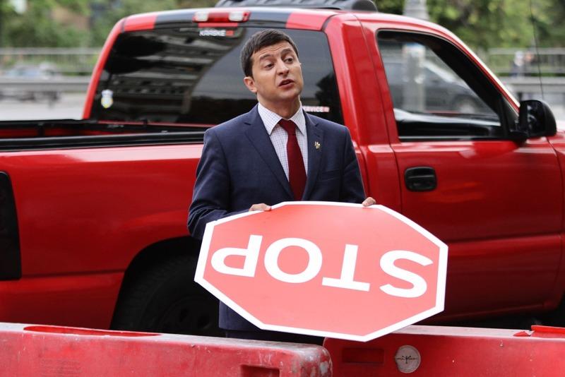 Автомобили Зеленского — на чем ездит президент Украины?